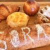 橋本市で人気の【気になる】パン工房(ベーカリーショップ)おすすめベスト5選をご紹介!