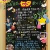 7月3日(水)18時から「歌と軽食の七夕の夕べ」を行います。参加者募集!