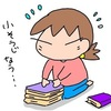 土曜日は「ふくしま大交流フェスタ」& 麻布十番へ!!