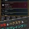 【アルテスノート】最新情報で攻略して遊びまくろう!【iOS・Android・リリース・攻略・リセマラ】新作スマホゲームのアルテスノートが配信開始!