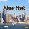 俺が今一番行きたい都市「ニューヨーク」について色々調べてみた!