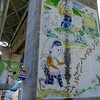 congiroファミリーが征く!2019秋☆富山ツアートラベル旅行記(3日目):富山、飛騨神岡、松本、甲府、そして道路交通事情に振り回されやっとのことで帰宅