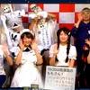 コミュ☆SHOWのともだち万博 #24