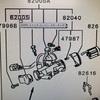 三菱・コルト(Z25A)のエンジンが掛からない。その原因は??