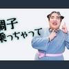 【悲報】ニトリ会長の予想が当たるか2018年?!