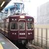 今日の阪急、何系?①87…20200127
