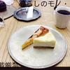 コーヒーカジタ 名古屋 一社