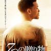 DVD / 7つの贈り物