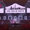 【閉会式感想】リオパラリンピック閉幕。感動と勇気をありがとう!さぁ、次はいよいよ東京2020オリンピック・パラリンピック!(リオデジャネイロ2016パラリンピック情報☆その35)