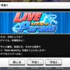 次回のイベントは「EVIL LIVE」! 「ノーティギャルズ」も参戦です!