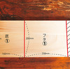【簡単DIYに飽きた人へ】技術なしでも出来るイチからつくる「箱」DIYの勧め【作り方篇】