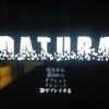 DATURA (ダウンロード専用)・・・PS3 3D立体視 その27