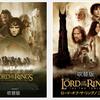 【Hulu】映画『ロード・オブ・ザ・リング』配信開始されました〜!!