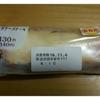 【リラックマシール収集中】濃厚ゴーダチーズケーキ
