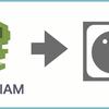 AWS IAM のポリシーをアカウントにアタッチする