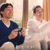 PS4 YouTubeであのレジェンドサッカー日本代表GK2人の共演CMを見る!