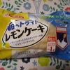 ヤマザキ 明日へトライ!レモンケーキ