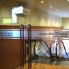 「飛行機好き」ならここに泊まろう。ジャカルタ国際空港(CGK)のホテル。JAKARTA AIRPORT HOTEL