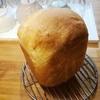 春の雷。フランスパンっぽい食パンが焼ける小麦粉。ミートソースペンネ。