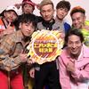 【動画】DA PUMPがCDTV(カウントダウンTV)上半期スペシャル2018に出演!