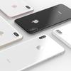 新型iPhoneの予約開始は9月15日(金)発売日は22日(金)か