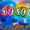 【エヴァンゲリオンフェスティバル】500枚乗せからのフルコンプリート!