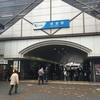 学食巡り 107食目 東京農業大学 世田谷キャンパス