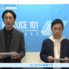 Produce101 JAPAN 2 #7 コンセプト評価曲選択 感想