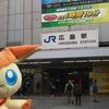 3月19日  広島へ行って来ました