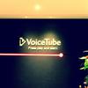 英語学習サービスを手がけるVoiceTubeさんのオフィスにお邪魔してきた