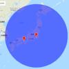 ブリティッシュエアウェイズ(BA)の必要マイル数と行き先を解説!『東京・大阪発』お得な旅行先はどこだ!