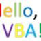 VBA クラスモジュールを使ってセル内の文字を簡単に色づけ