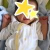 今日で生誕7日目☆ベビちゃんの名前決めもなかなか思い通りにはいきません!!