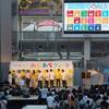 SDGs、笑いで身近に!「SDGs-1 グランプリ」報告記