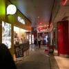 【ユニバーサルシティーウォーク】ユニバ前後の軽食におすすめ☆ヘルシー美味ブリトー☆