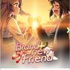 【ウマ娘】BrandnewFriend開催【Aランクウマ娘の作りやすい方法】【シートに天井】