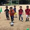 みんなで楽しくサッカーしましょう!