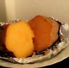 さつまいも「マロンゴールド」が、ねっとり甘くておいしい!