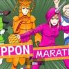 ニッポンマラソン【プレイ後の感想/レビュー】