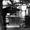 地元八幡様の古神札納所