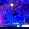 聖剣伝説3Part11