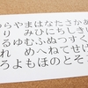 営業マンは日本語を味方にする【営業の話し方】