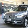 ● ボルボ「XC90」ベースの自動運転車を発表! Uberと共同開発した初の生産車