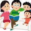 """""""図解""""少子国家日本の現状と子育て費用"""