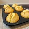 バターで作るベーシックマフィン