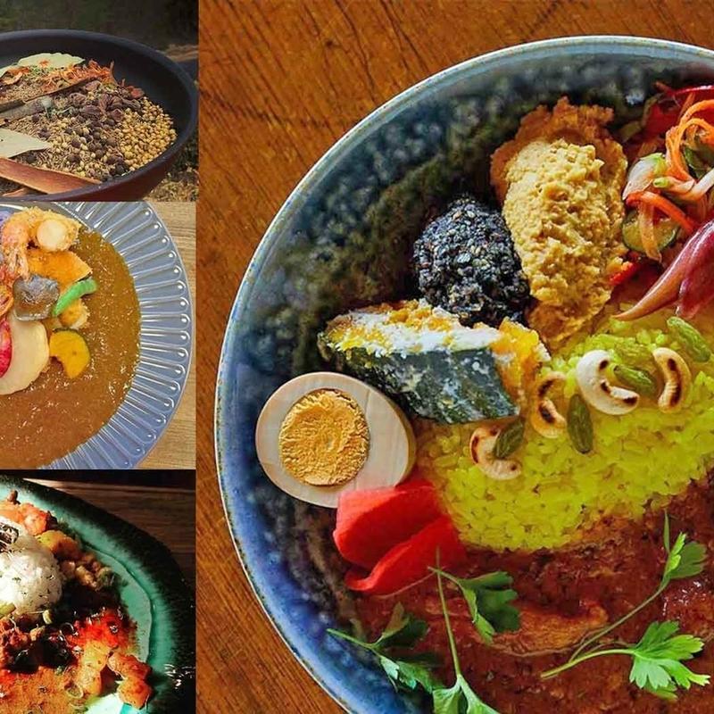 夏バテを吹き飛ばす!個性あふれる京都のスパイスカレー