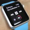 AppleWatchに「再生中の楽曲名」を表示させる