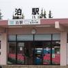 """あいの風とやま鉄道 団体""""ありがとう413系"""""""