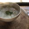 今日からスープが変わります。