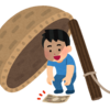 リゾートバイト前後の台風はヤバい → 派遣会社「宿泊費?あげません!w」